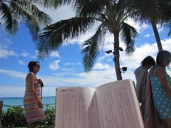 2010\'初!念願の海・・・そしてビーチ!_d0091909_1228184.jpg