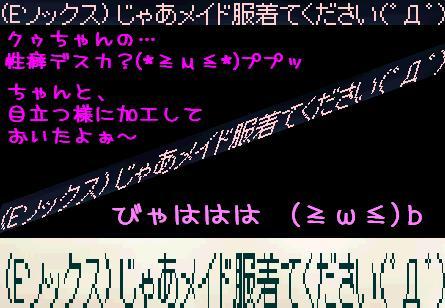 f0072010_1049459.jpg