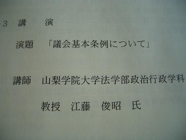f0141310_23193759.jpg