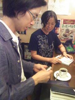 掲載情報♪平井 玄・著「愛と憎しみの新宿」 #book #shinjuku_c0069047_1231786.jpg