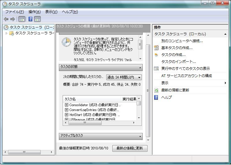 a0089450_11245089.jpg
