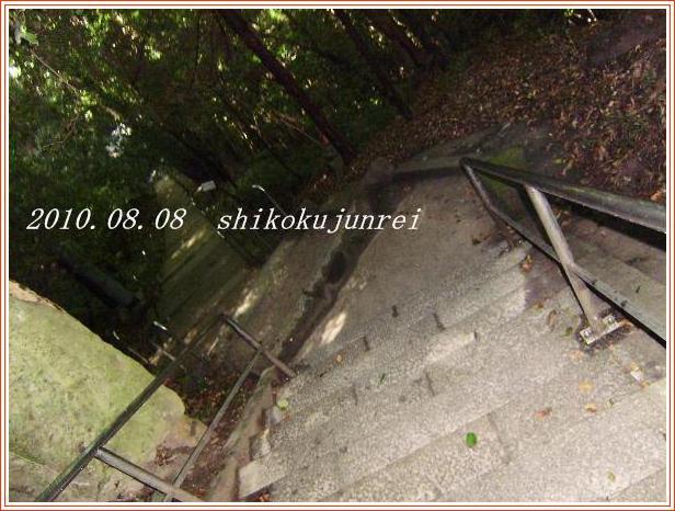 f0184055_1131993.jpg