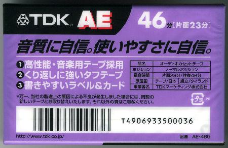 f0232256_17285887.jpg