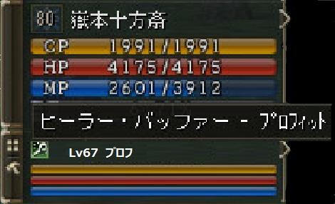 f0043866_91781.jpg