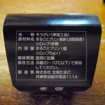 f0056567_22151740.jpg