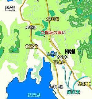 朝倉、浅井滅亡_e0040579_1282132.jpg