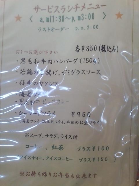 a0137681_202581.jpg