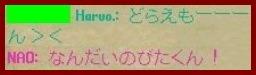 b0096491_23157.jpg