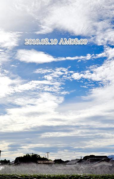 f0238393_121830100.jpg