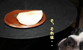 f0110199_10561771.jpg