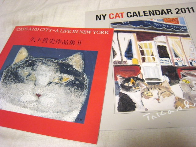Cats And City-A Life In New York_c0172504_8472091.jpg