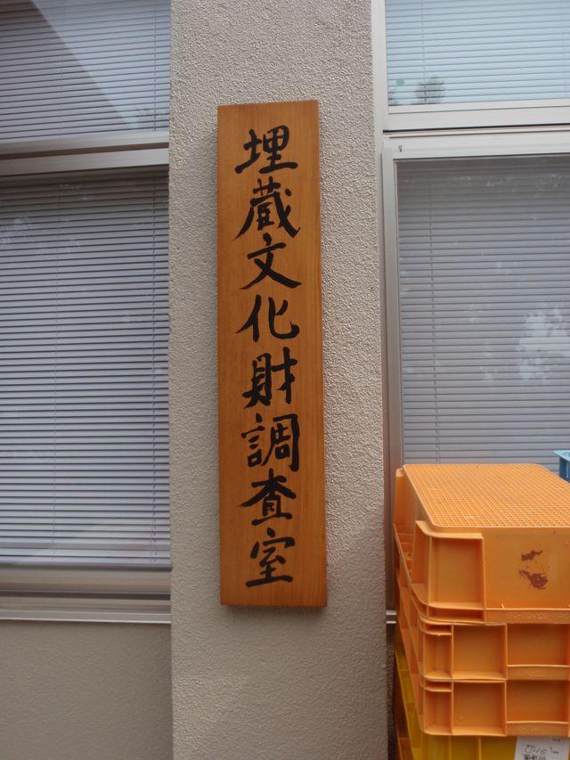 熊本大学最終日_c0025115_22554892.jpg