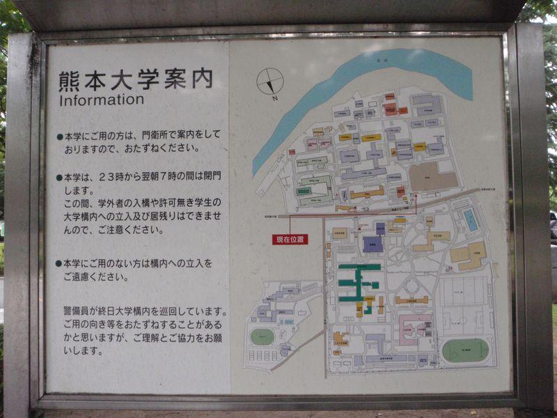 熊本大学最終日_c0025115_22555829.jpg