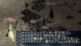f0178315_865026.jpg