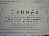 c0208018_16584392.jpg