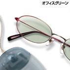 NEWキャリアカラーシリーズ     by  甲府、塩山店_f0076925_14414450.jpg