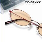 NEWキャリアカラーシリーズ     by  甲府、塩山店_f0076925_14443211.jpg