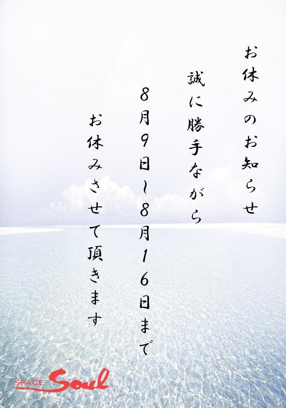 b0120028_1265583.jpg