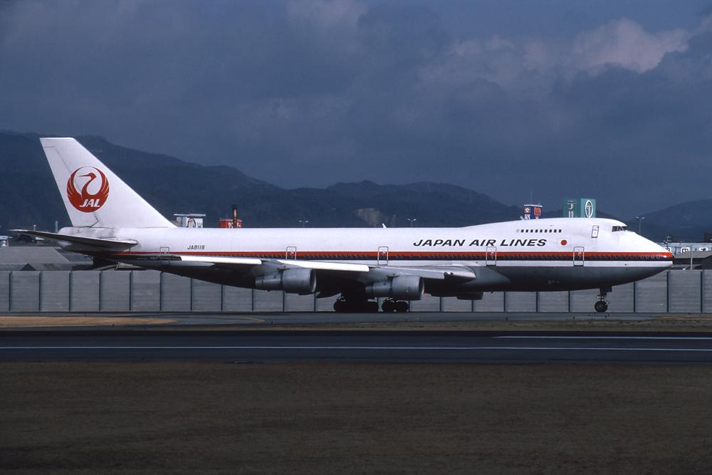 Japan Airlines Flight 123 Boeing 747