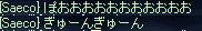 b0182640_8172344.jpg