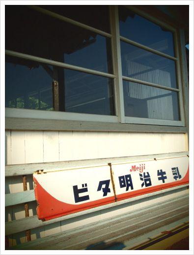 d0098941_19421028.jpg
