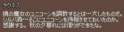 f0191443_21344357.jpg