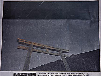 f0111147_145228.jpg