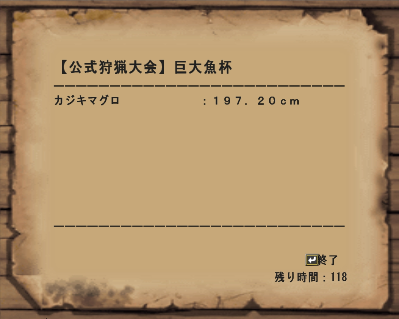 d0121948_1615270.jpg
