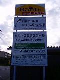 e0137353_18575084.jpg