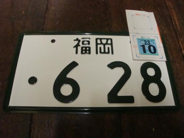 f0205962_1722135.jpg