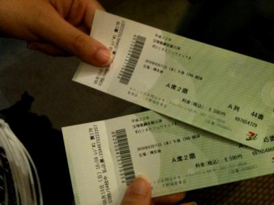 宝塚歌劇星組公演「ロミオとジュリエット」_a0157480_1726722.jpg