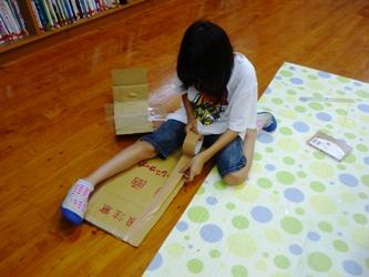 今日の図書館メンテその4。ダンボールでディスプレイ台を制作。_e0188087_22483884.jpg
