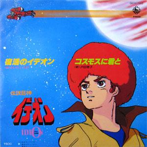 http://pds.exblog.jp/pds/1/201008/11/87/f0237387_20262282.jpg