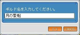 d0148092_1546476.jpg