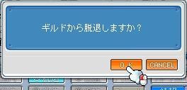 d0148092_1585740.jpg