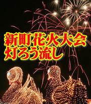 祭りの季節_c0066693_19133495.jpg