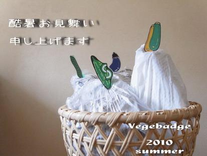 f0214597_1634312.jpg