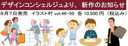f0200801_10115620.jpg