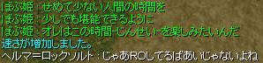 c0084112_436565.jpg
