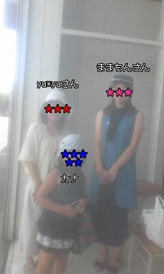 c0118013_6403491.jpg