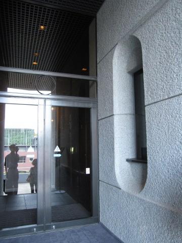 東京造形大学附属横山記念マンズー美術館_d0138618_10325150.jpg