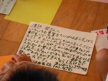 越前里地里山チャレンジ隊2010(その3)_e0061225_1725382.jpg