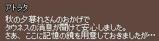 f0191443_21251636.jpg
