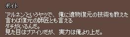 f0191443_212619.jpg