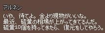 f0191443_21265444.jpg