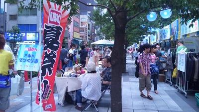 行ってきました!秋葉原UDXの夏祭り&MOTTAINAIフリマ_e0105047_13494129.jpg