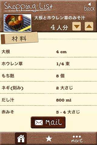 b0170652_16513480.jpg