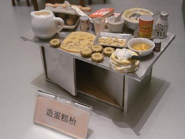Tai Yau Plazaで見つけた展示_e0155771_045085.jpg