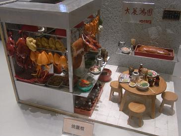 Tai Yau Plazaで見つけた展示_e0155771_052481.jpg