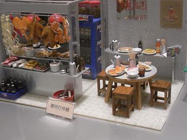 Tai Yau Plazaで見つけた展示_e0155771_062445.jpg